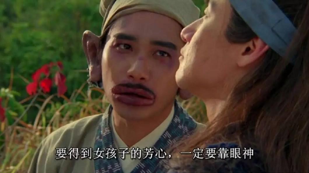梁朝偉的「香腸嘴」令影迷印象深刻。圖/翻攝梁朝偉Tony Leung Chiu Wai臉書
