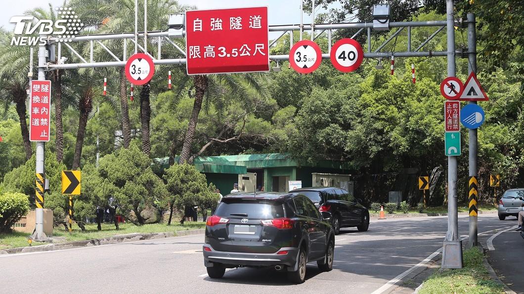 圖/中央社 用路人注意!北市自強隧道推「區間測速」 9月正式上路