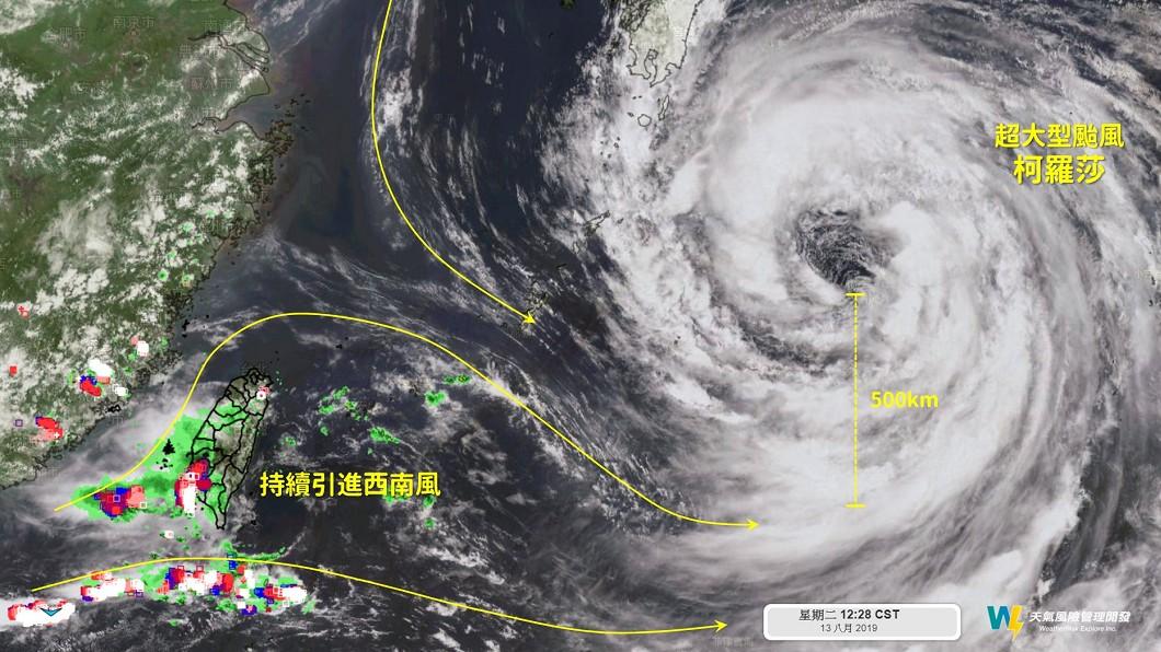 南部恐會有更大雨勢發生。圖/翻攝自天氣風險WeatherRisk臉書