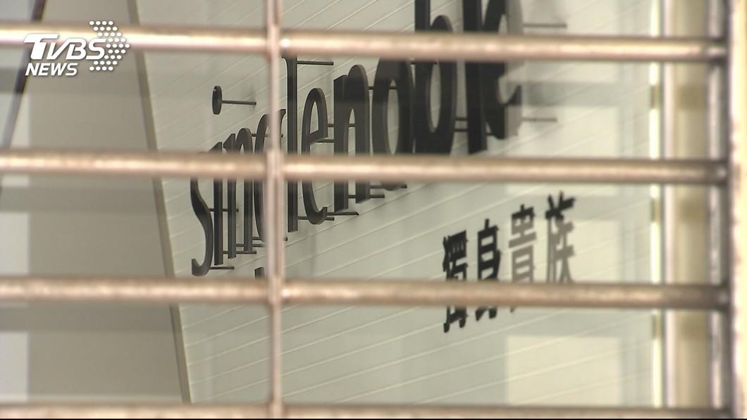 圖/TVBS 「獨身貴族」引進外資反掏空 總經理嘆:被騙