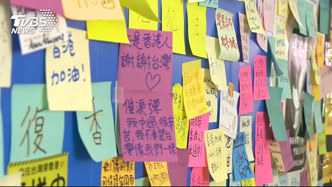 圖/TVBS資料畫面 清除活動中心連儂牆 義大:將公告固定張貼處