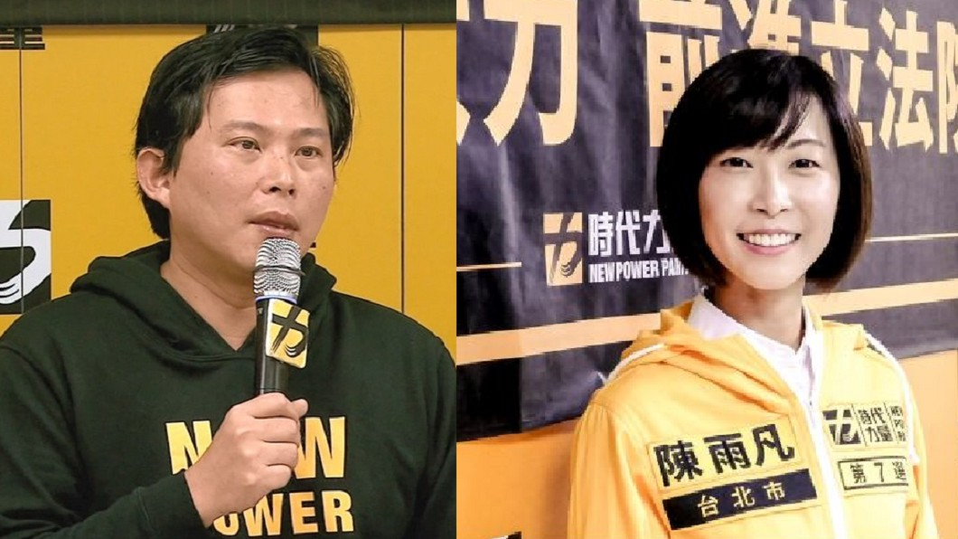 圖/TVBS資料照、翻攝自陳雨凡臉書 時力爆內鬨 她開第一槍點名黃國昌「必須負最大責任」