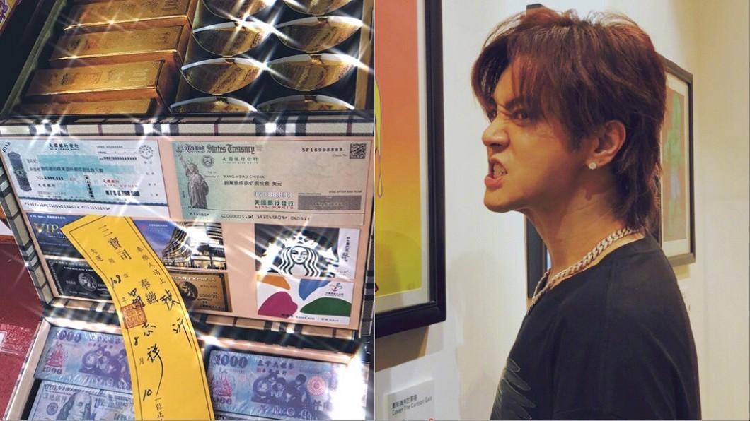 圖/翻攝自陳沂臉書、羅志祥微博 為羅志祥辦「超渡法會」!女星笑:忘了換人民幣