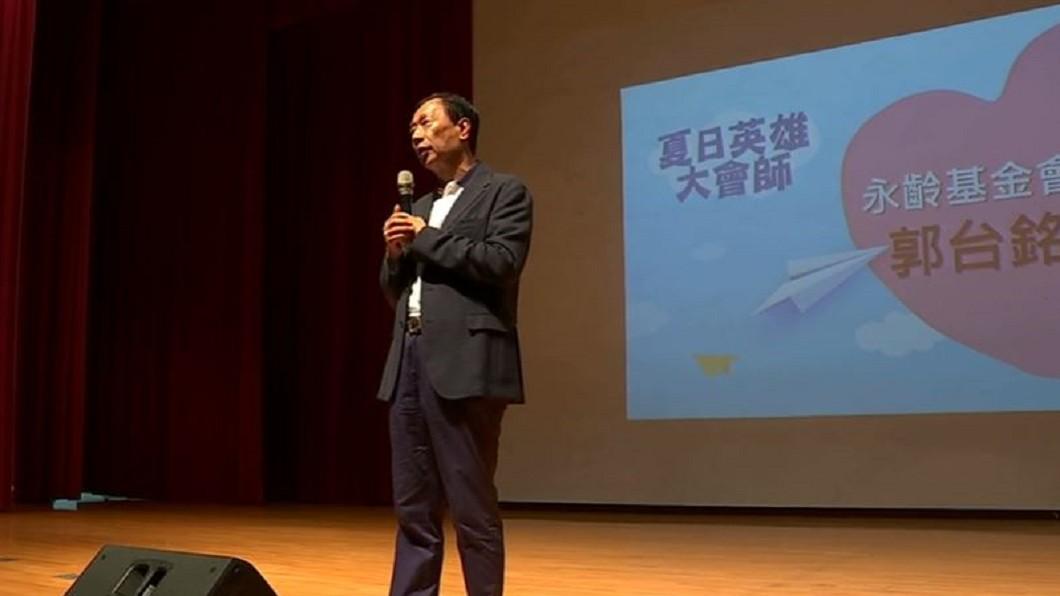 圖/翻攝自郭台銘臉書直播