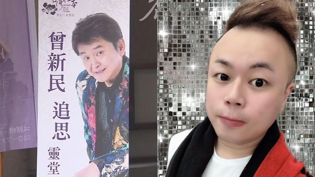 圖/翻攝自閃亮亮臉書、TVBS 參加完賀一航公祭竟被煞到!男星「眼神都變了」:好想死