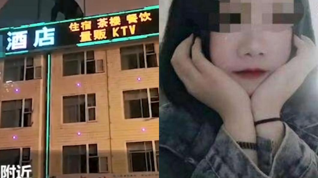 圖/翻攝自微博 與母在酒店大吵!13歲女收到詭異訊息…下秒躍下亡