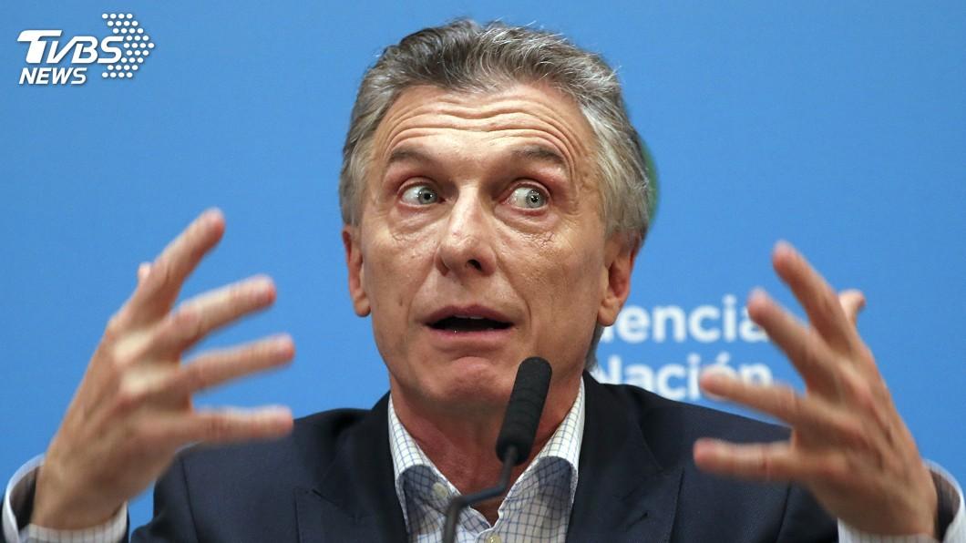 圖/達志影像美聯社 阿根廷親商總統恐連任失利 披索匯價直直落