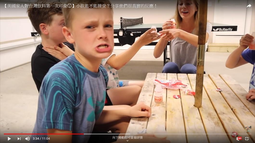 。圖/翻攝自莫彩曦Hailey個人youtube 童年滋味養樂多得「負10億分」 美童最愛這口味氣泡飲