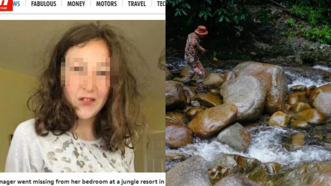 圖/翻攝自太陽報 詭!15歲金髮少女離奇失蹤 10天後全裸陳屍溪邊