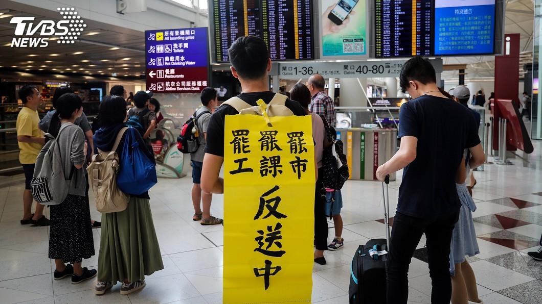 圖/中央社 防示威者再聚集 香港機場新規:沒機票不能進入