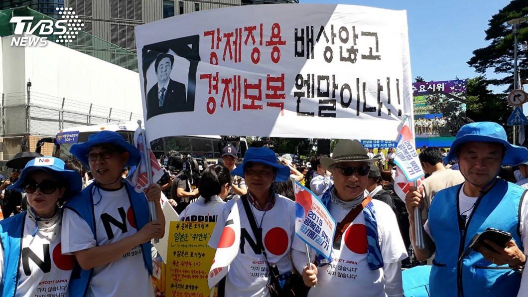 圖/中央社 首爾週三集會第1400次 要日本向慰安婦認罪賠償