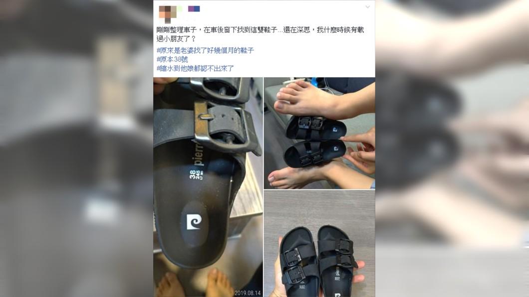 原PO在車內找到童鞋。圖/翻攝自爆廢公社二館臉書