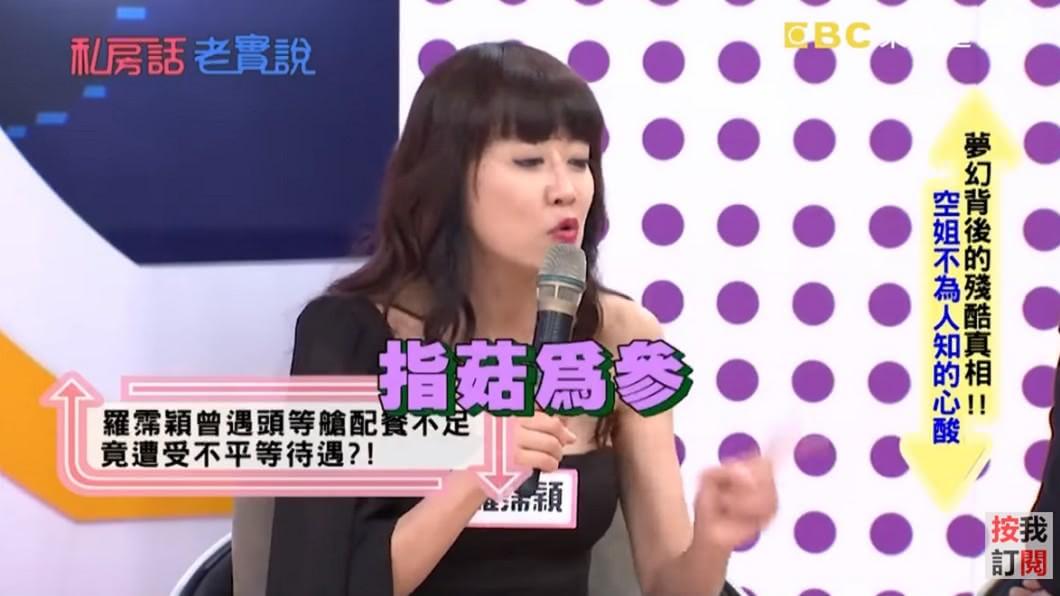 圖/翻攝自YouTube東森超視頻道