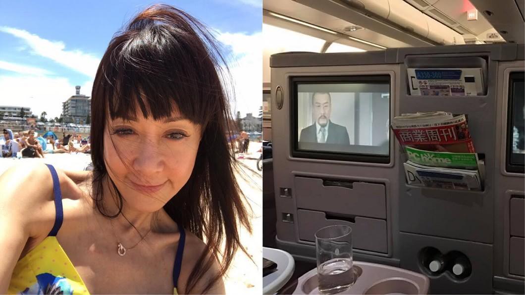 飛機示意圖/翻攝自羅霈穎臉書 砸十萬坐頭等艙沒配餐!空姐賠罪惹怒女星:我像酒家女嗎