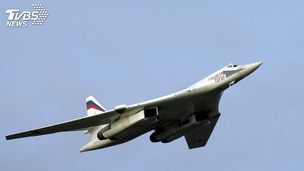 圖/達志影像美聯社 俄國轟炸機飛赴遠東 顯示可在美國門口部署核武