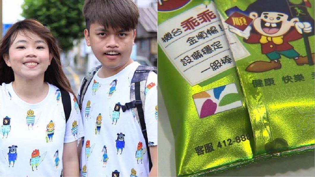 圖/翻攝自蔡阿嘎臉書、TVBS 老婆沒買到乖乖悠遊卡!蔡阿嘎花「20元成本價」到手