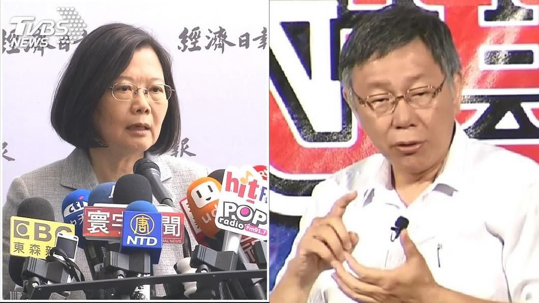 圖/TVBS資料照 蔡英文「勞工是心裡最軟的一塊」 柯文哲酸:聽了很想吐