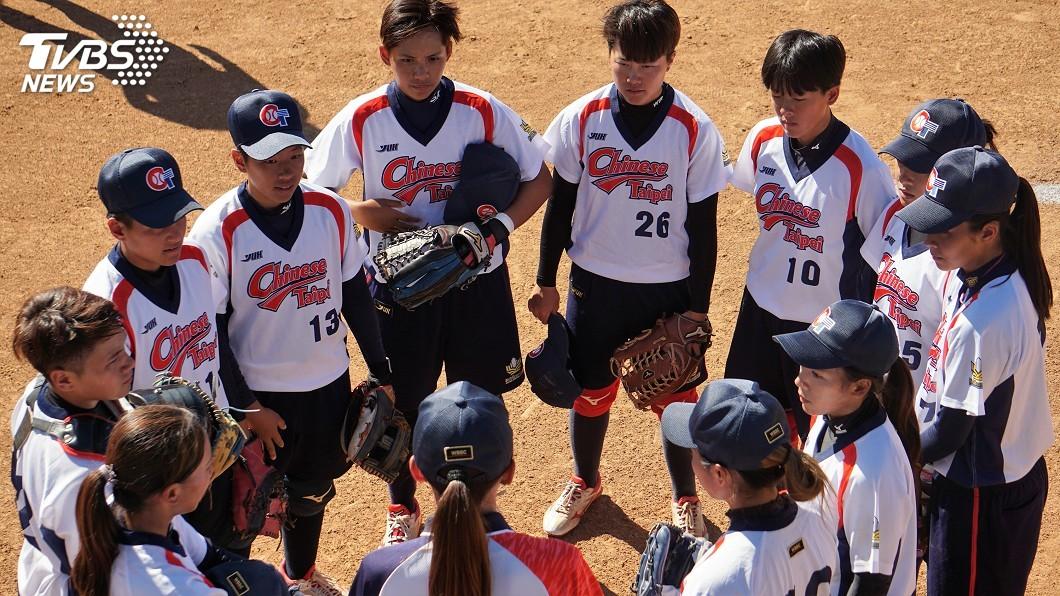 圖/中央社 U19世界盃8強賽 中華女壘勝波多黎各