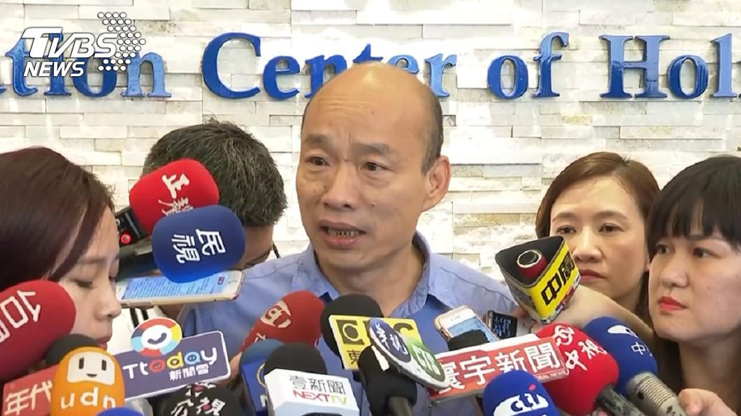 韓國瑜今(15日)罕見動怒重申若有收4千萬就退出政壇。圖/TVBS