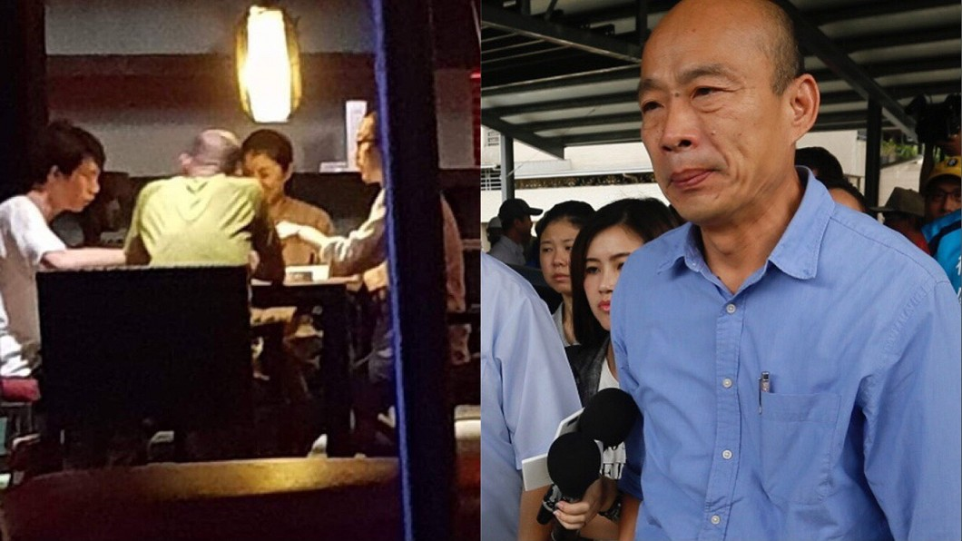圖/翻攝自林智鴻臉書、中央社 韓國瑜疑「國家監視」拍麻將照 他嗆:沒證據就退出政壇