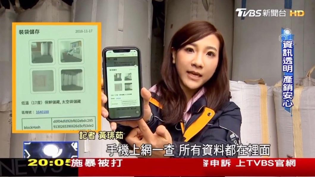 圖/TVBS 全球華文永續報導獎 TVBS拿四獎電視台最多
