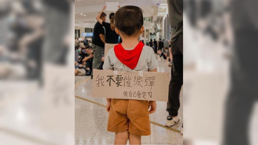 香港幼童在機場聲援反送中。圖/翻攝自推特