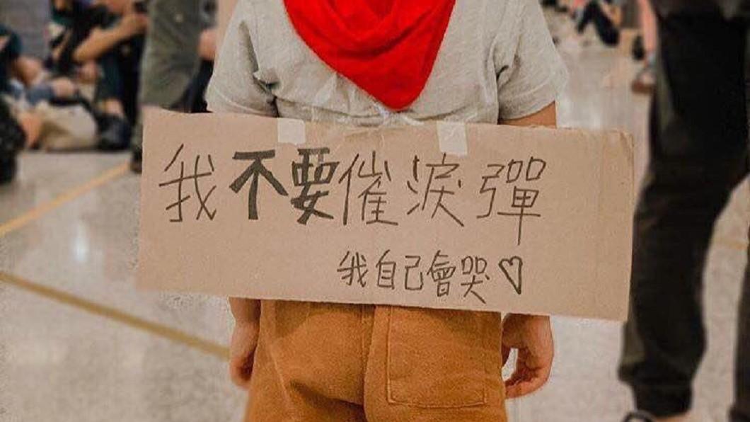香港幼童令網友不捨淚崩。圖/翻攝自推特 「不要催淚彈我自己會哭」 港童一句話網心碎爆淚