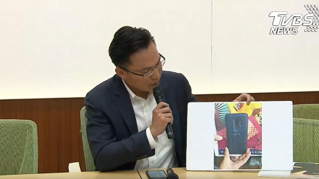 圖/TVBS 「國家監視」拍到打麻將 議員曝鐵證:手機拍的