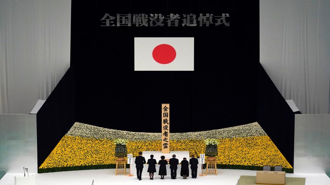 圖/達志影像美聯社 二戰終結74週年 德仁天皇追悼.致和平詞