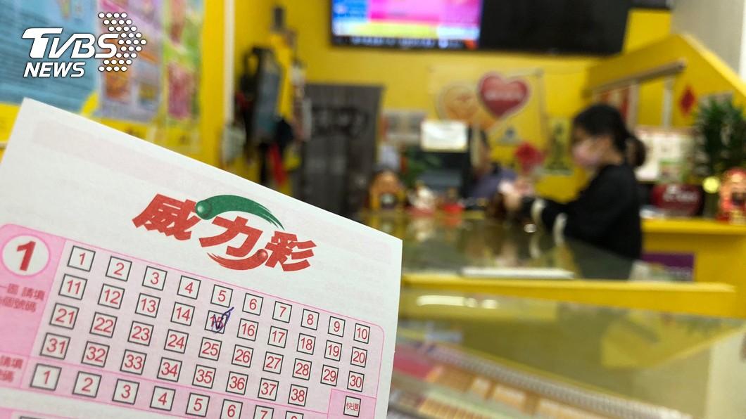 日前威力彩在台南開出頭獎,1注獨得20.47億元。(本報資料圖/TVBS) 買威力彩試手氣…槓龜全沒中 1家3口全中「這大獎」