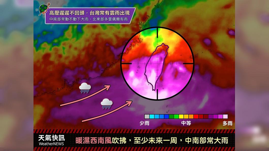 圖/翻攝自臉書粉專「台灣颱風論壇|天氣特急」 大雨繼續炸!中南部「紫一片」 專家曝:再下4至7天
