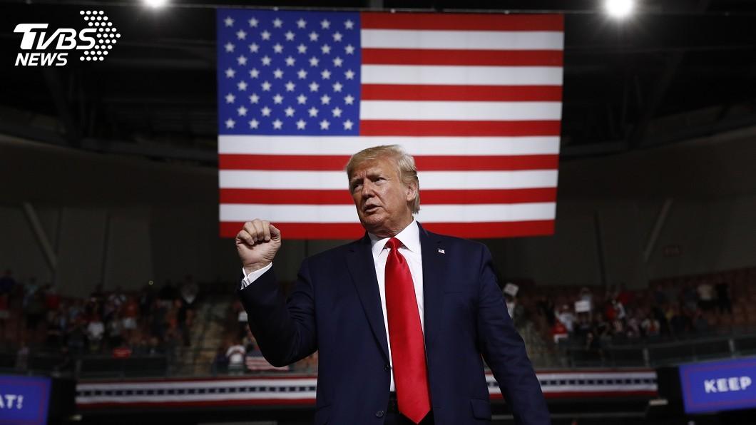 美方對中、對台政策轉彎,不管川普當不當總統,都是這樣 圖/AP 【觀點】美國對台政策轉彎的背後