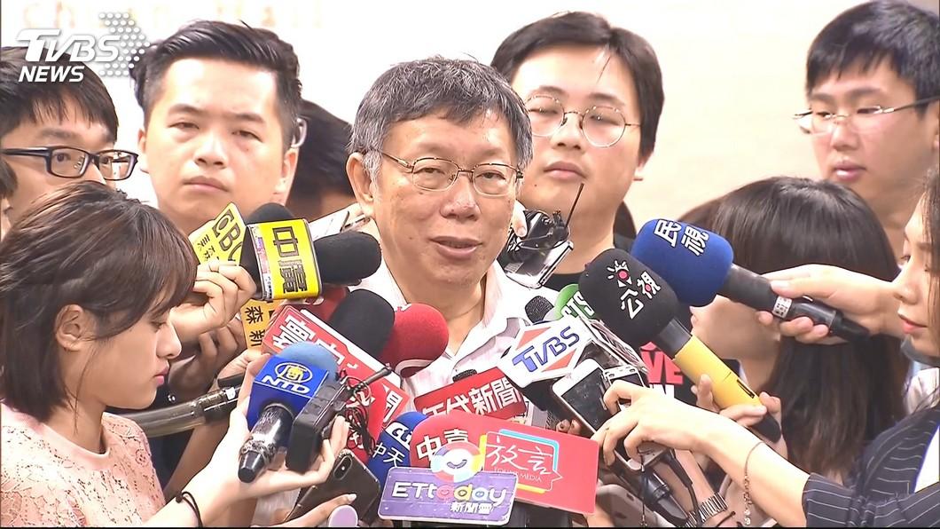 圖/TVBS 「郭談柯任副手兼閣揆」 柯:不要分贓政治