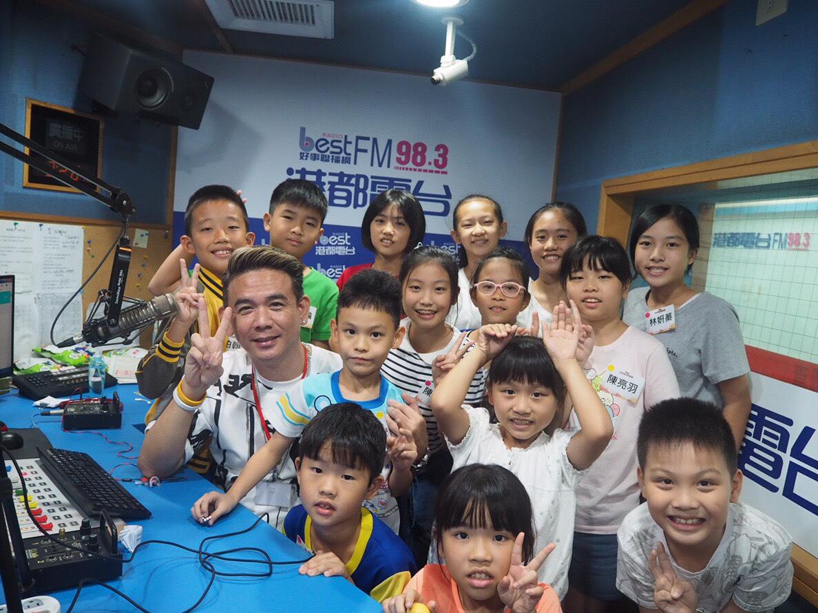 圖/港都電台 五星級兒童廣播營 名額一周被掃光