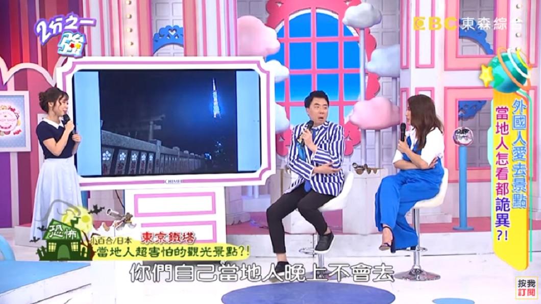 日籍女星小百合分享東京鐵塔背後故事。圖/翻攝自YouTube《2分之一強》頻道