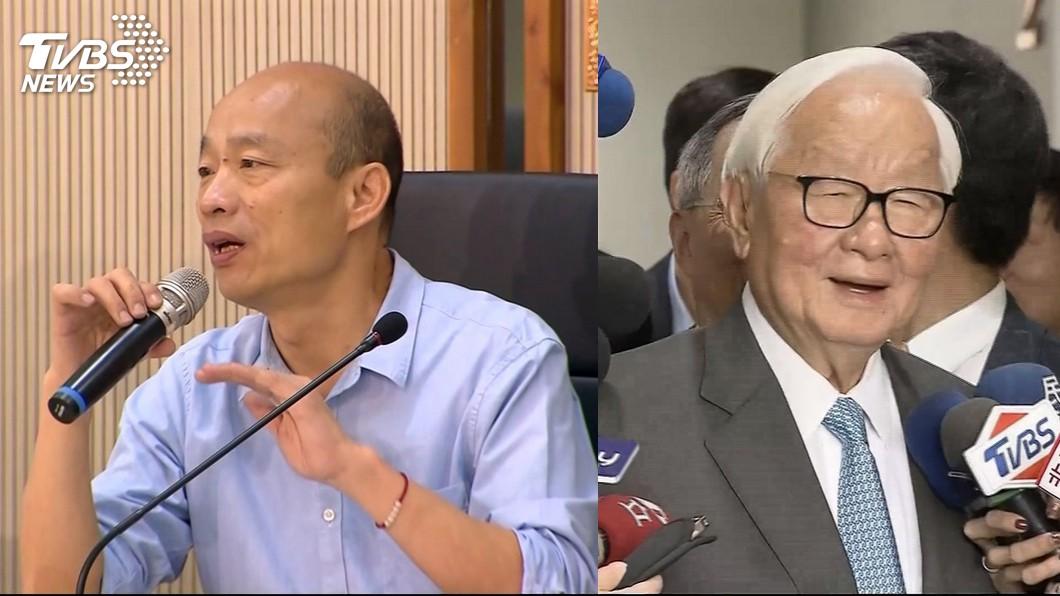 國民黨2020總統候選人韓國瑜、張忠謀。圖/TVBS 抗英「王牌」出現了?傳韓國瑜想找張忠謀當副手