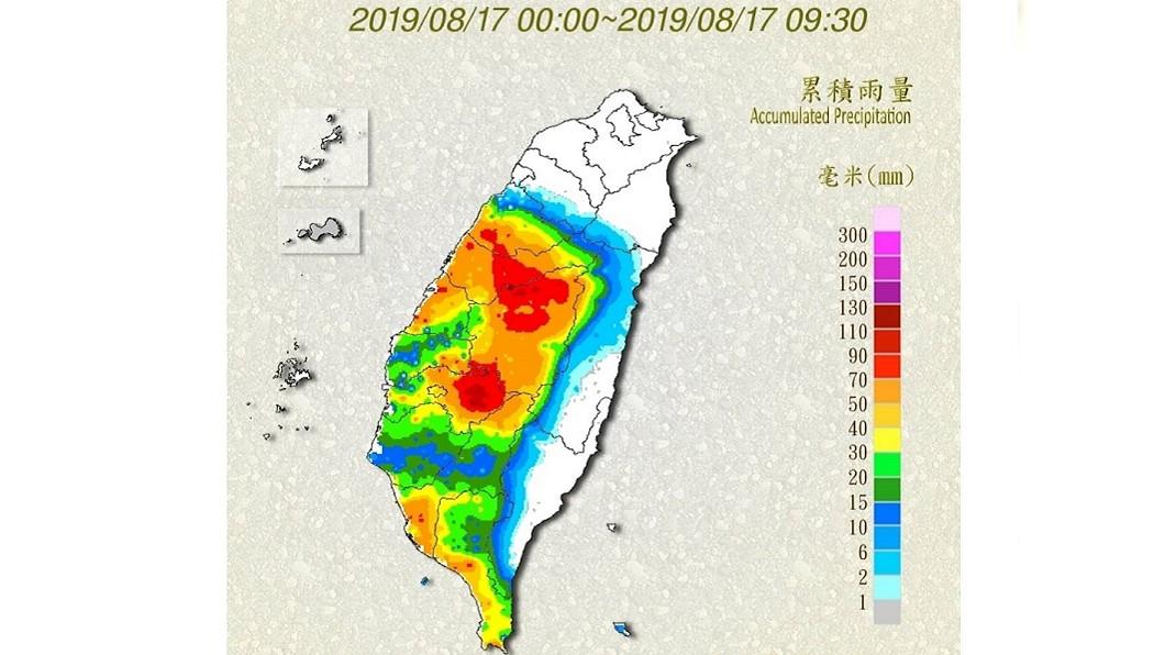 17日9時30分各地累積雨量。圖/翻攝中央氣象局
