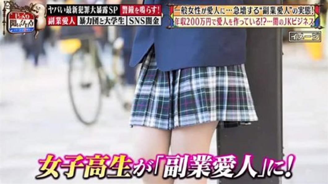 日本出現新職業「兼職小三」。圖/翻攝自じっくり聞いタロウ