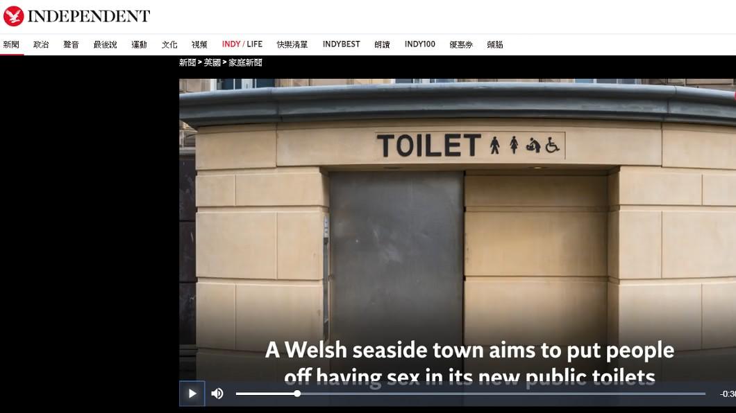 英國預計新建公廁防止四腳獸。圖/截自Independent