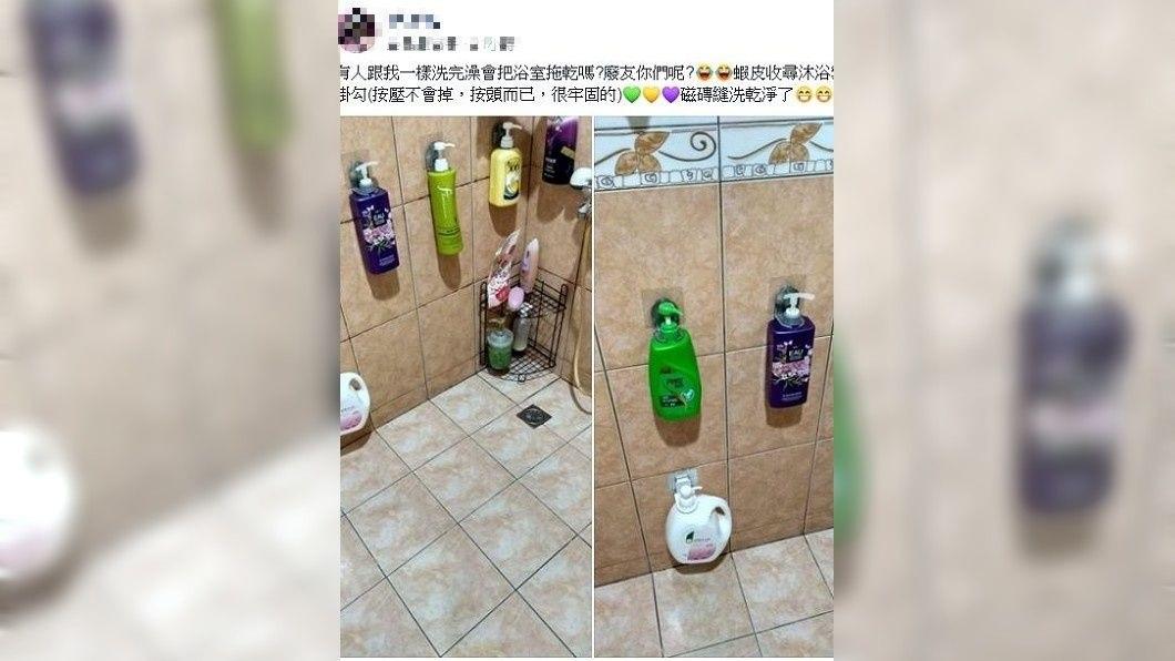 網友們看到牆上掛著沐浴乳和洗髮乳都不會掉下來,紛紛詢問這掛勾去哪買?(圖/翻攝自爆廢公社)
