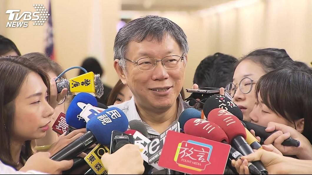圖/中央社 民眾黨不分區若納市府官員 柯文哲:明列權利義務