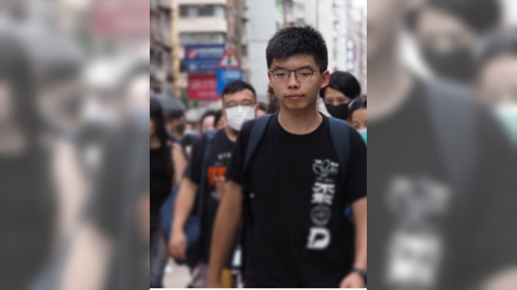 圖/翻攝自 黃之鋒 Joshua Wong 臉書