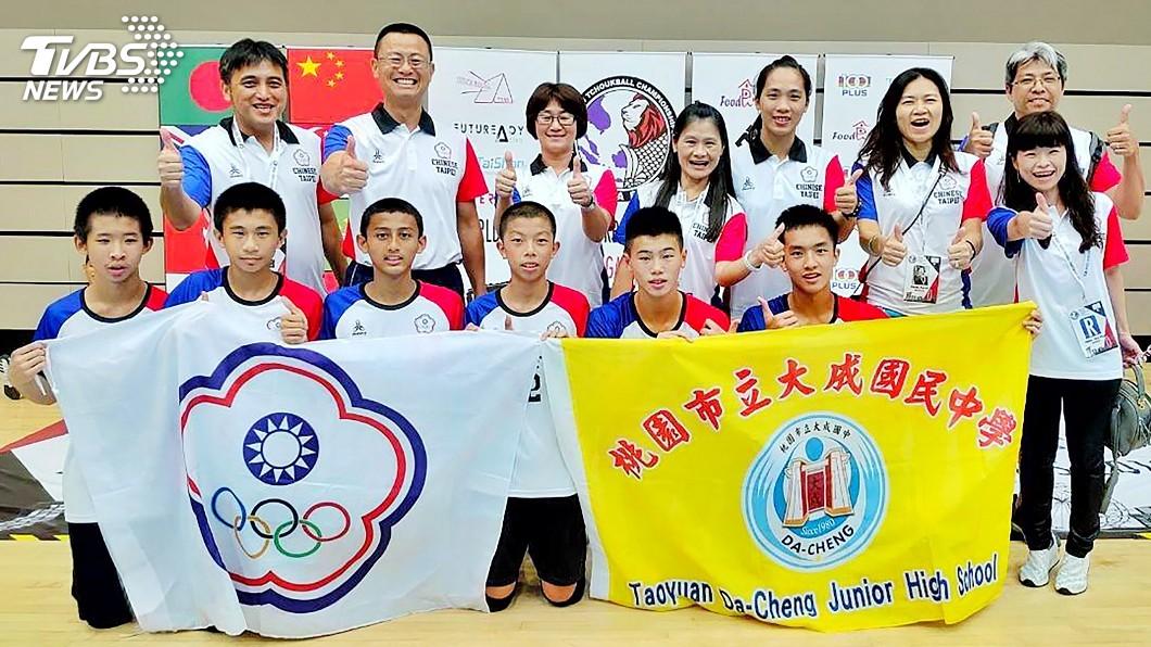 圖/中央社 桃園大成國中 獲U15男子巧固球世界冠軍