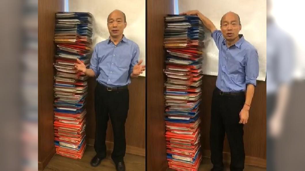 圖/翻攝自韓國瑜臉書直播 網疑韓國瑜直播「公文山」一堆最速件 王淺秋回應了