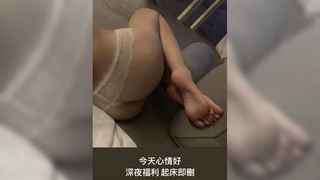 圖/翻攝自雞排妹IG