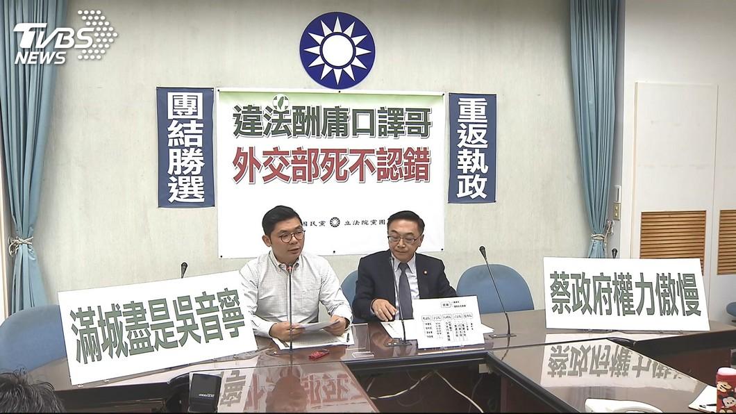 圖/TVBS 護「口譯哥」嗆監院 蔡總統:人事案沒問題