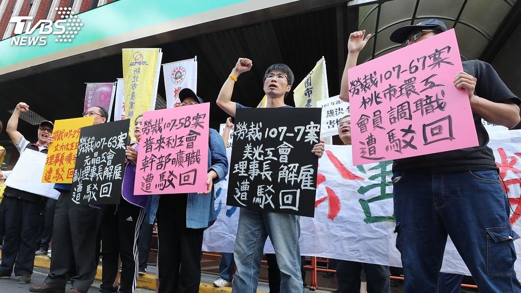 圖/中央社 勞團抗議裁決不公 勞部:訴訟維持率達86%