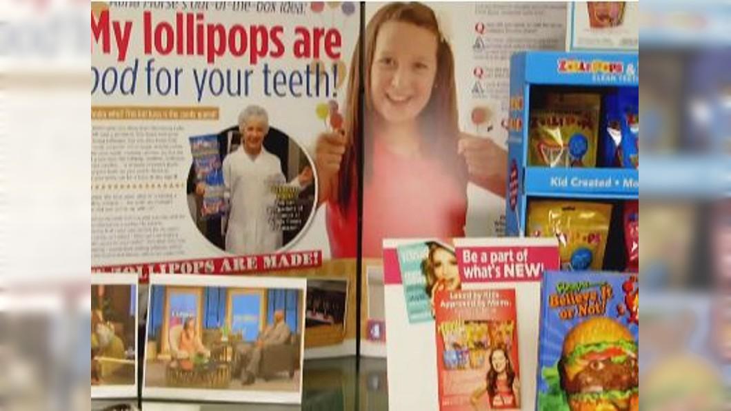 圖/翻攝自inside edition YouTube 幼齒女總裁 13歲創品牌號稱吃糖可清潔牙齒