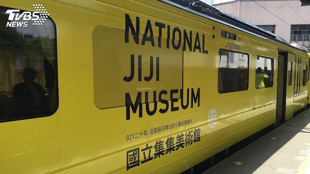 圖/中央社 集集支線列車彩繪香蕉黃 全台首座移動美術館