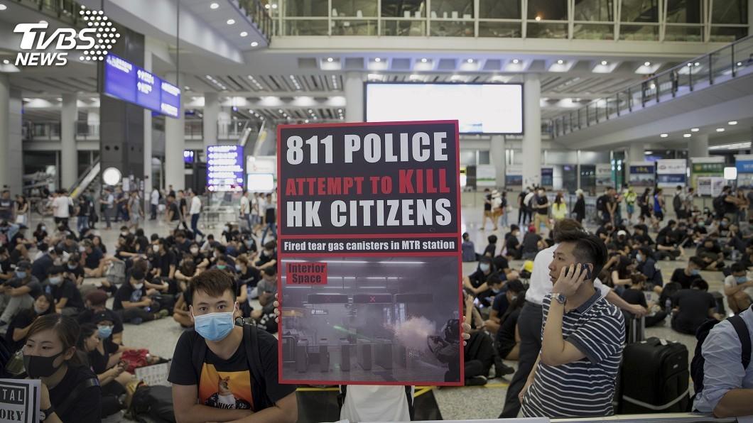 圖/達志影像美聯社 駐港總領事館職員遭中國拘留 英國:嚴正關切